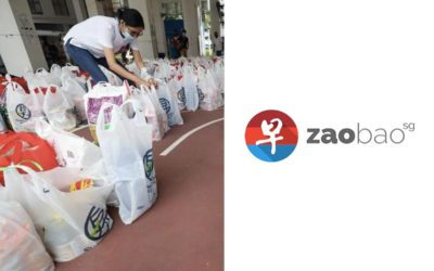 People's Association raises funds to buy food and daily necessities to benefit more than 150 single-parent families – Lianhe Zaobao